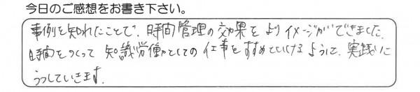 行動編-004