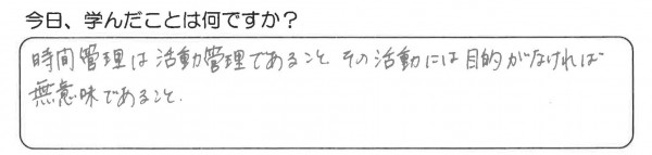 行動編-005