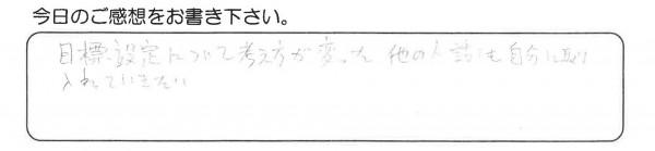 行動編-006